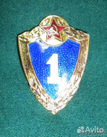 Купить армейские значки ссср монета 1 рубль 1917 1977 цена