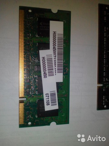 Модуль оперативной памяти для ноутбука 89870575012 купить 3