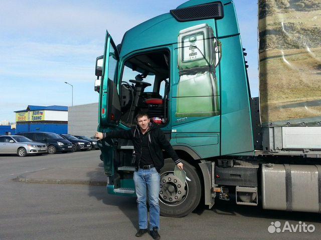 наличие товара, работа санкт петербург водителем кат с ежедневно обновляет базу
