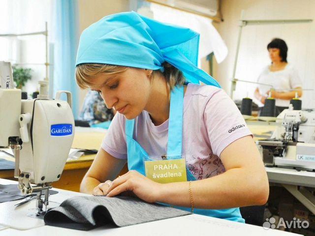 вакансии портной в челябинске