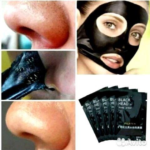 Лучшая очищающая маска для лица от черных точек отзывы