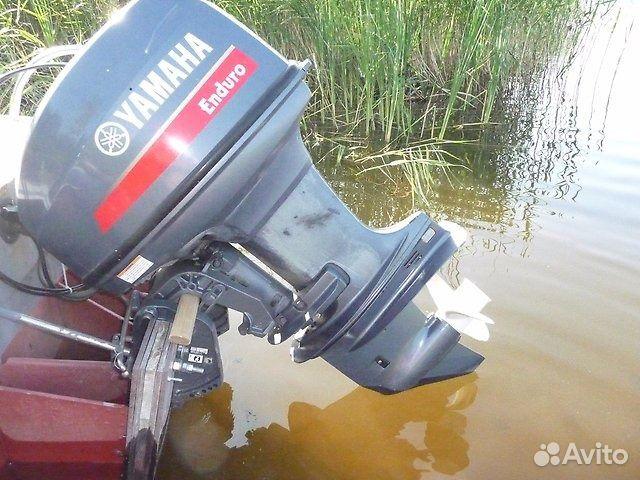 лодочные моторы бу на авито в чебоксарах