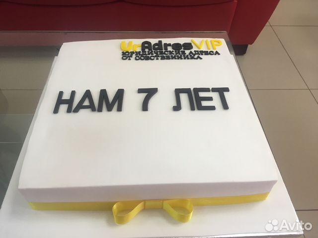 магазинов москва помощник юриста вакансии правильно написали: