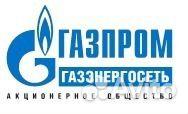 Оператор-кассир на азс (г. Адыгейск)