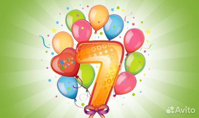 Пожелания с днем рождения 7 лет девочке 184