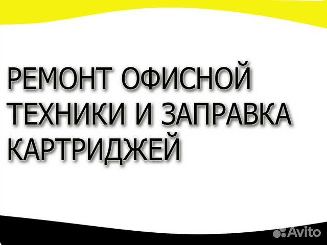 Авито ефремов дать объявление работа объявления в морозовске