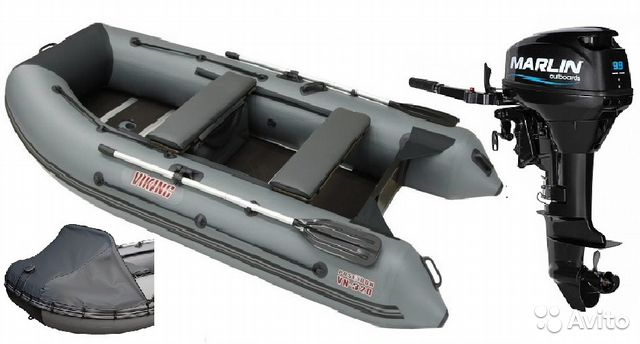 лодки в реутове