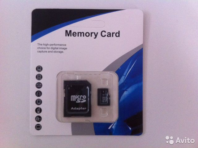How to remove memory card password recovery