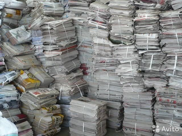 Прием макулатуры в нижнем новгороде с вывозом оквэд для продажи макулатуры оквэд