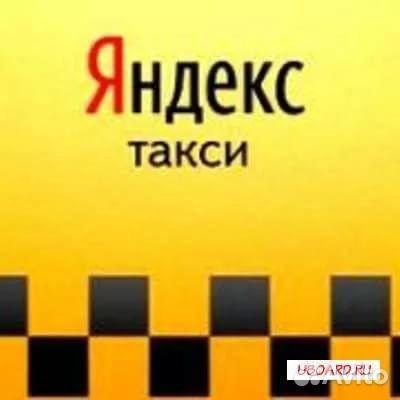 Авито омск объявления услуги частные объявления по одессе