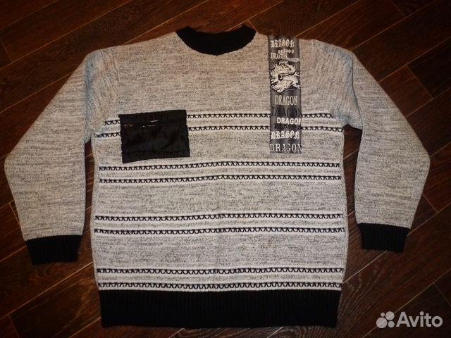 Теплый свитер размер 48 купить 1
