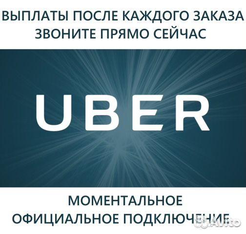 Дать объявление на вакансию водителя подать бесплатное объявление сландо