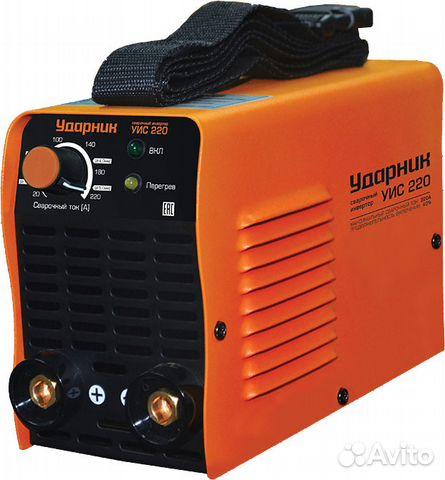 Сварочный аппарат бриг бас 190 електро стабилизаторы напряжения