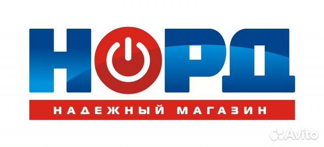 Авито алапаевск знакомства