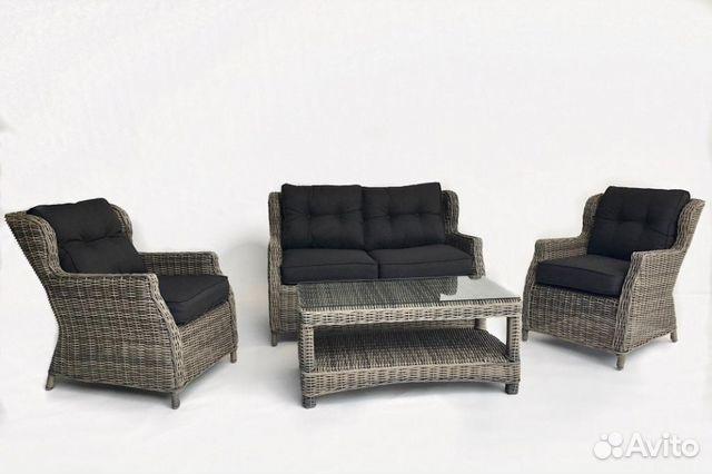 Санкт-петербург объявления куплю комплект из плетеной мебели подать объявление о розыске человека
