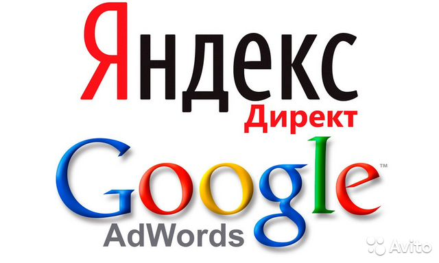 Настройка контекстной рекламы google adwords цены