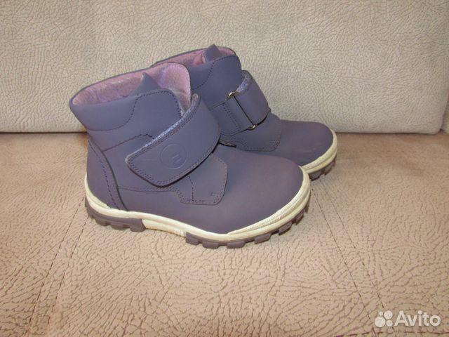 6d4d8a161 Демисезонные ботинки
