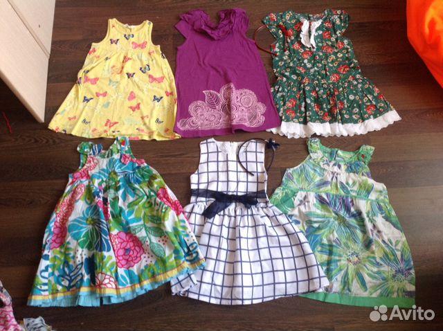 68c973d1c41cb81 Сарафаны, платья и комплекты пакетом | Festima.Ru - Мониторинг ...
