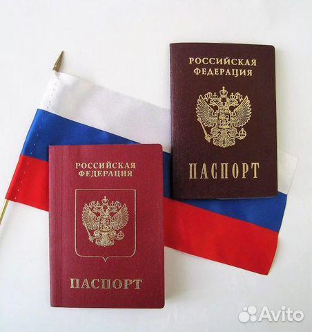 Временная регистрация в г серпухов восстановление временной регистрации при утере