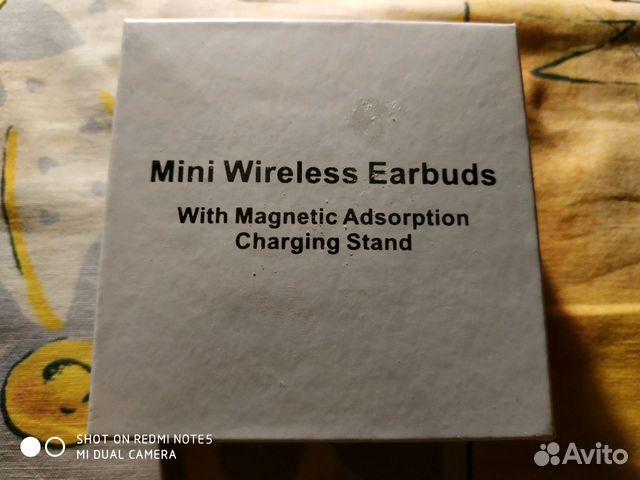 Hands free Bluetooth