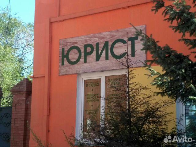 юридические консультации город красноярск