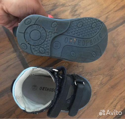 d310e0042d6f5 Детская обувь (ортопедическая) р19 купить в Москве на Avito ...