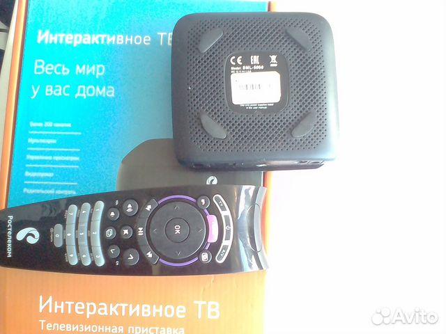 Комплект для домашней сети 89517407577 купить 4