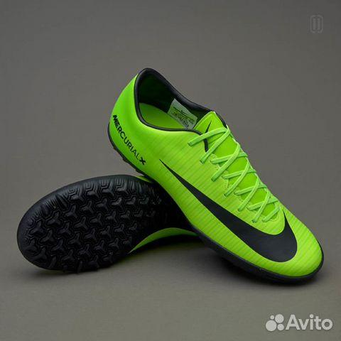 92c05047 Бутсы Nike mercurial купить в Москве на Avito — Объявления на сайте ...