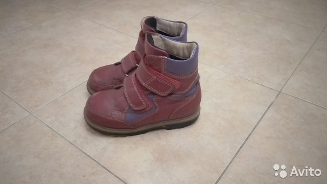 Ортопедические ботинки 89218504051 купить 2