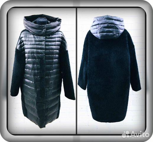 2000ce0d94aa Пальто куртка Max Mara S-M (42/44)