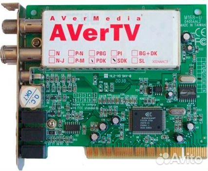 AVERMEDIA AV-1000 DRIVER DOWNLOAD