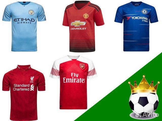 Формы английских футбольных клубов