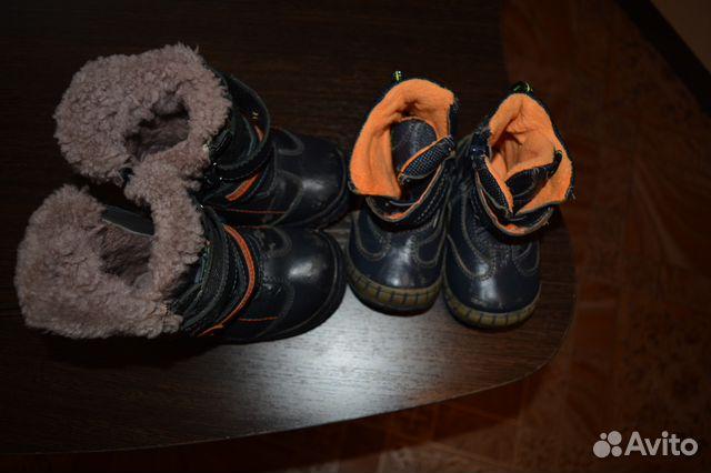 Ботинки 89122224829 купить 1