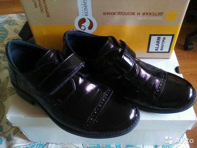 Туфли мальчику купить 3