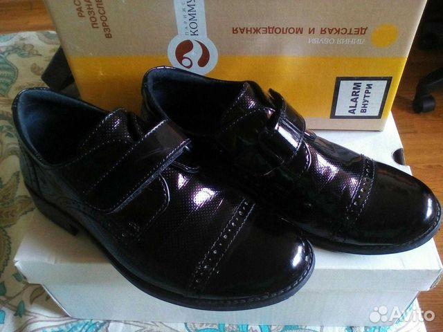 Shoes boy buy 3