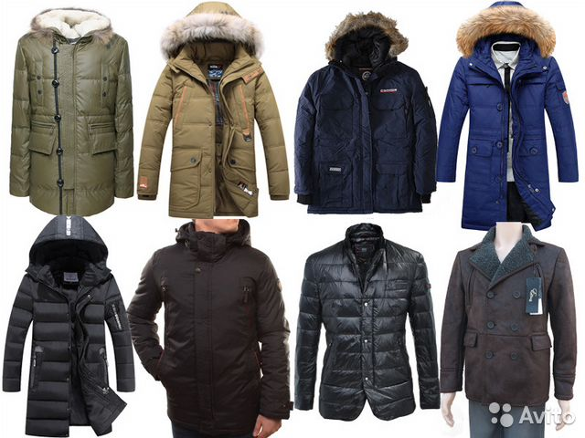 f4601e9ea660 Зимние куртки мужские пуховики большой выбор | Festima.Ru ...
