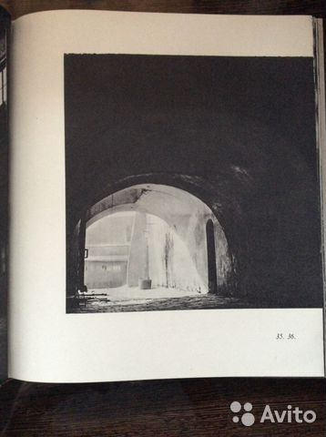 Кунчюс «Виды старого Вильнюса» 1969 89124610199 купить 2