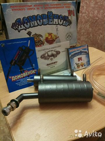Юконд тольятти самогонный аппарат купить самогонный апарат славянка фото