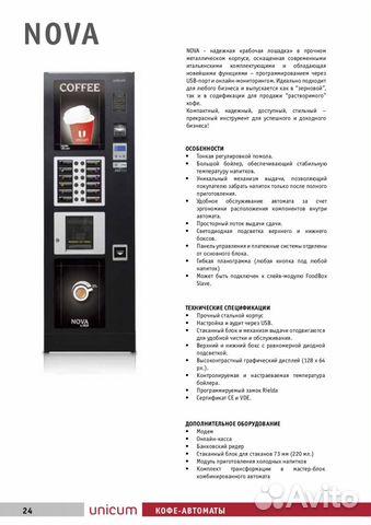 Игровой автомат mega joker novomatic