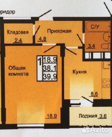 Продается однокомнатная квартира за 1 850 000 рублей. ул Хрустальная.