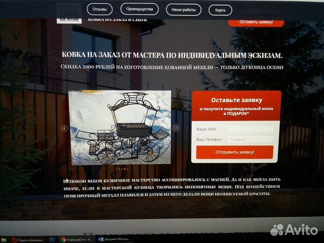 Оптимизировать сайт Нерехта прогон xrumer Малый Сухаревский переулок