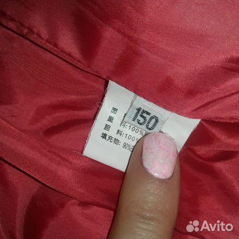 Куртка (весна осень)  89319008085 купить 3