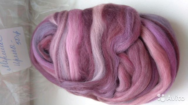 Wool for felting 89045201137 buy 2