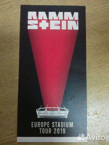 3e3bf1c76cc37 Rammstein Санкт-Петербург Билеты на концерт 2019 | Festima.Ru ...
