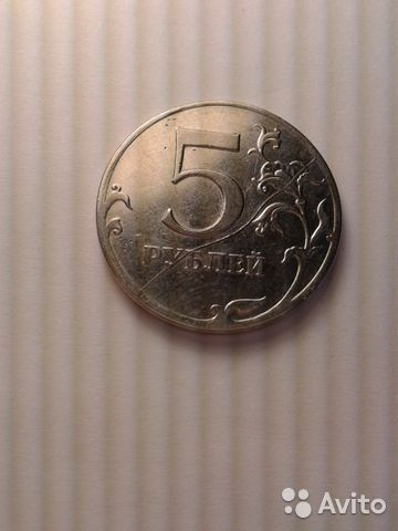 Продам монеты 89628656431 купить 6
