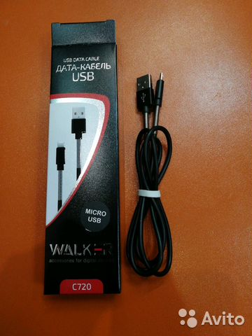 89107311391 Micro USB Кабель