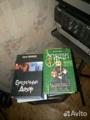 Книги для подростков 89507264323 купить 1