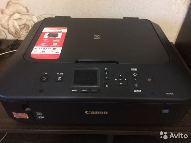 CANON PIXMA MG5600 DRIVERS DOWNLOAD FREE