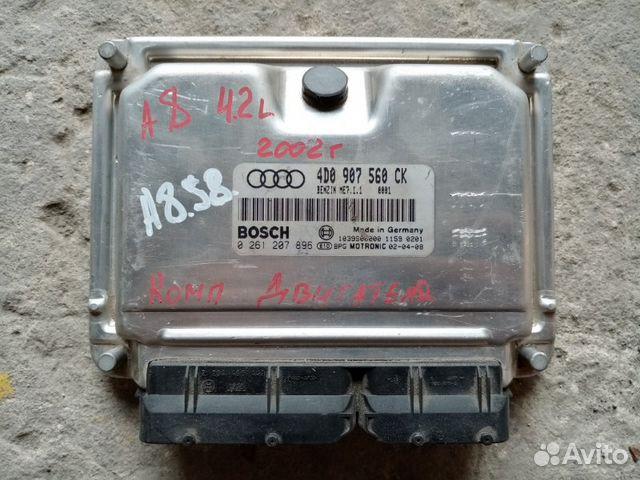 89026196331  Блок управления двигателем Audi A8 4D 4.2