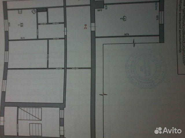 Комната 36.7 м² в 2-к, 1/5 эт. 89145800951 купить 3